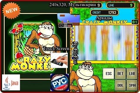igrovie-avtomati-igri-dlya-sotika
